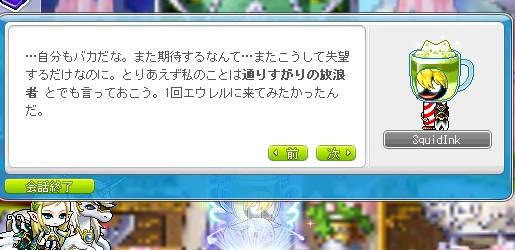 310po20000263.jpg