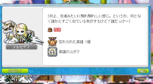 310po20000266.jpg