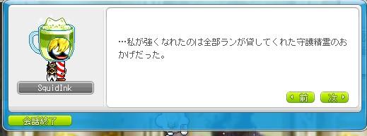 310po20000271.jpg