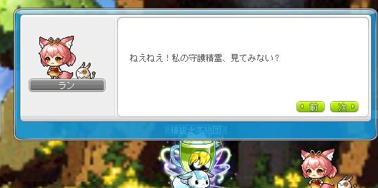 310po20000283.jpg