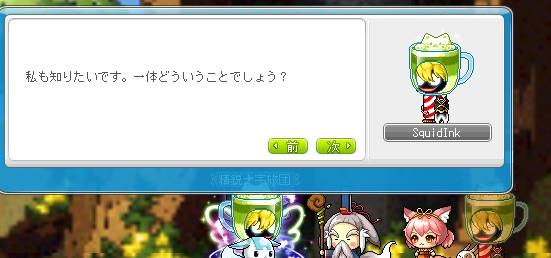 310po20000294.jpg