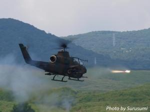 富士総合火力演習2017(AH-1コブラ )