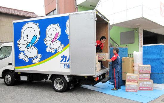 karugamo_truck.jpg