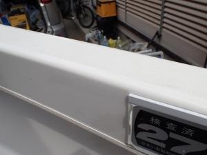 P7220014 両舷の下は