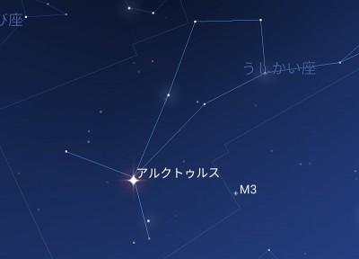 ssScreenshot_20170717-214926.jpg