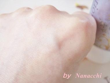 シミ、くすみ、色ムラのない本当の透明感肌へ!高濃度ミネラル電子化粧水【薬用ホワイトニング パワーローション】