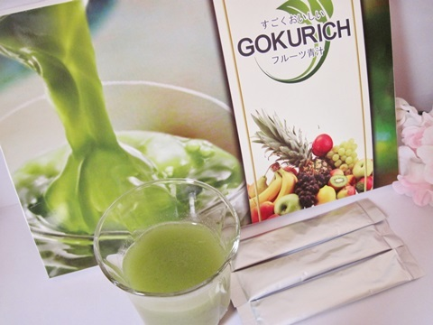 もっとキレイを応援する【すごくおいしいフルーツ青汁 ゴクリッチ(GOKURICH)】BCAA・プラセンタ入り!