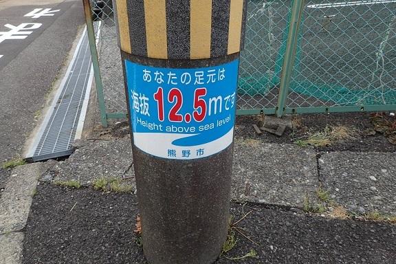 20170610熊野古道04