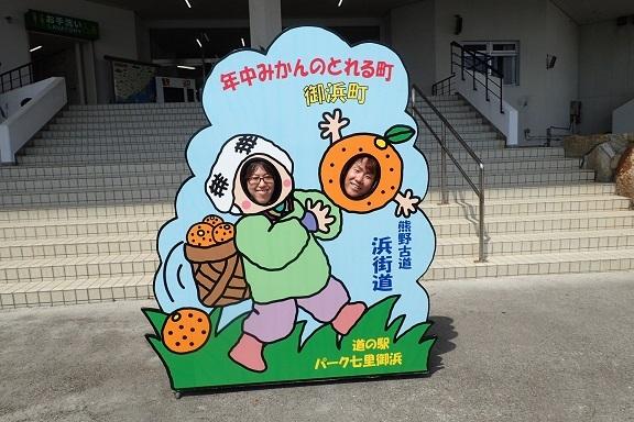 20170610熊野古道12