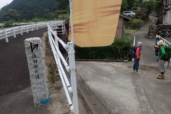 20170610熊野古道26
