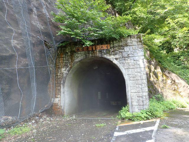 20170715銚子洞02