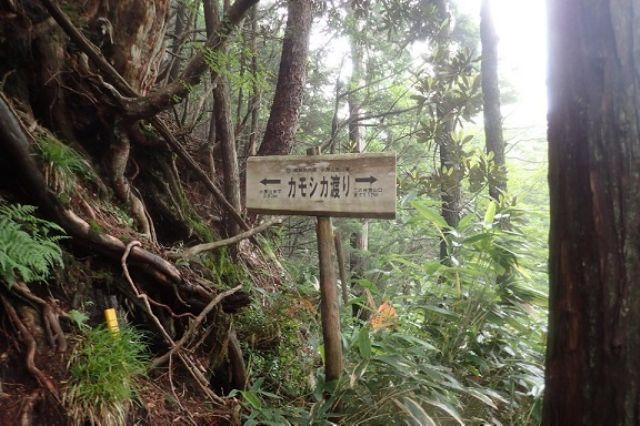 201708056小秀山10