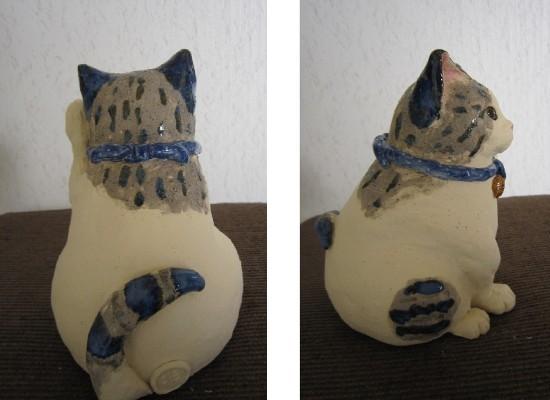 青トラの招き猫の置物 横向き 後ろ向き すず音窯