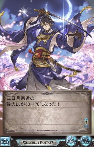 みかづきさん(´・ω・`)