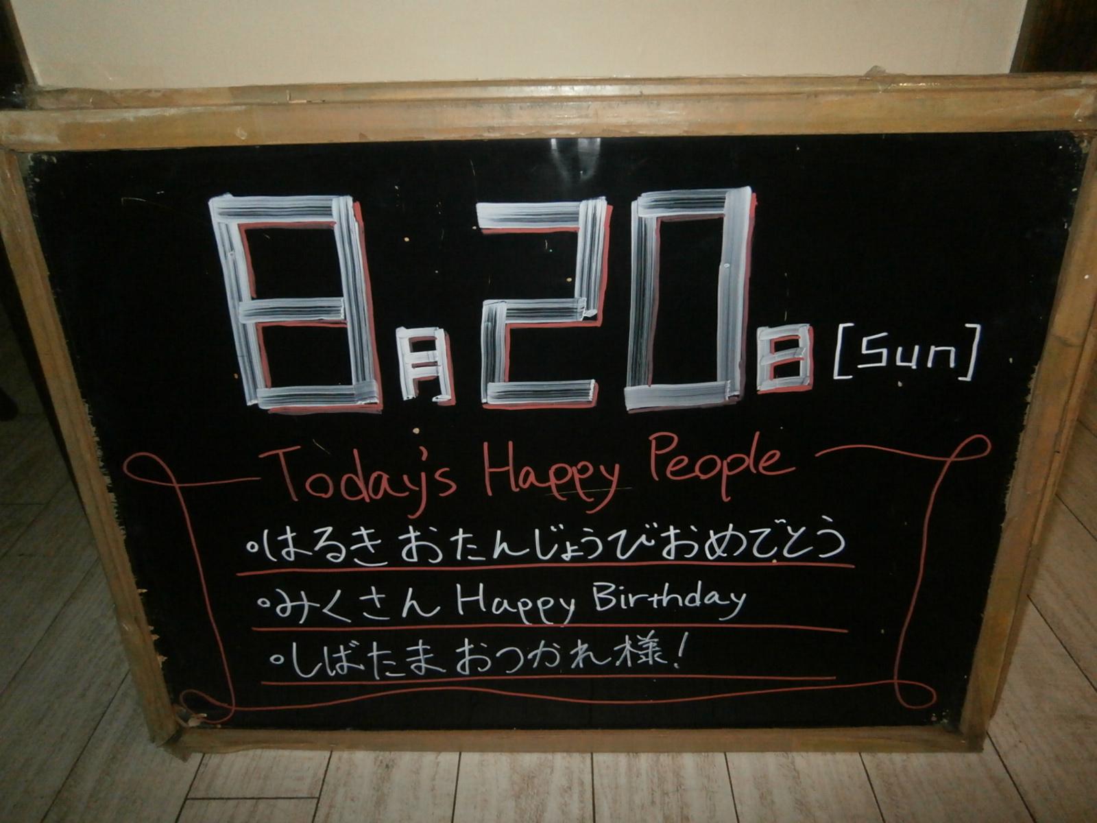 P8200002.jpg