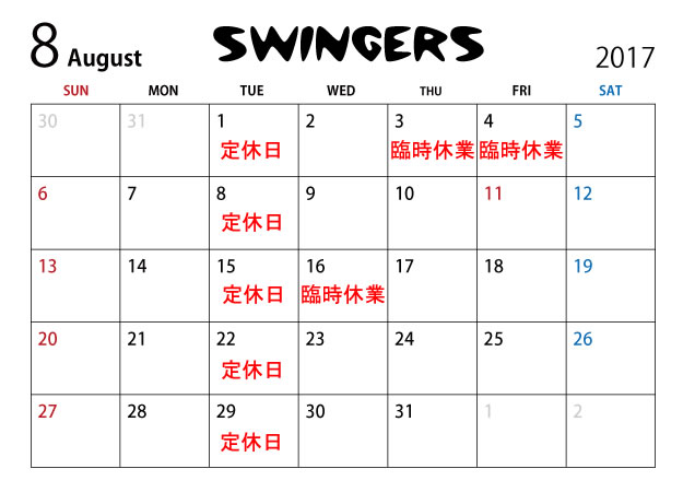 swingers8.jpg