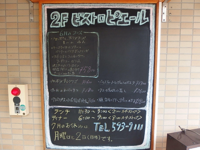P7018133.jpg
