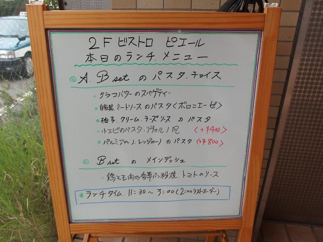 P7018136.jpg