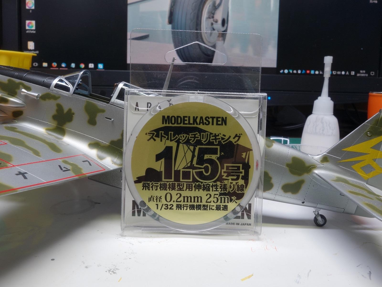 DSC03064up.jpg