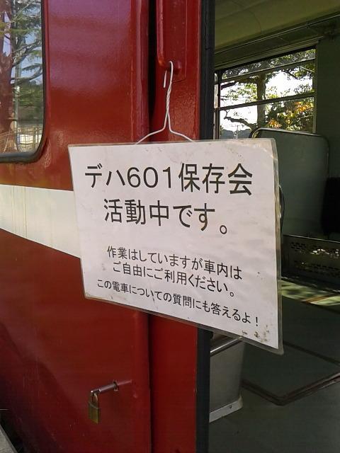 DCIM3880.jpg