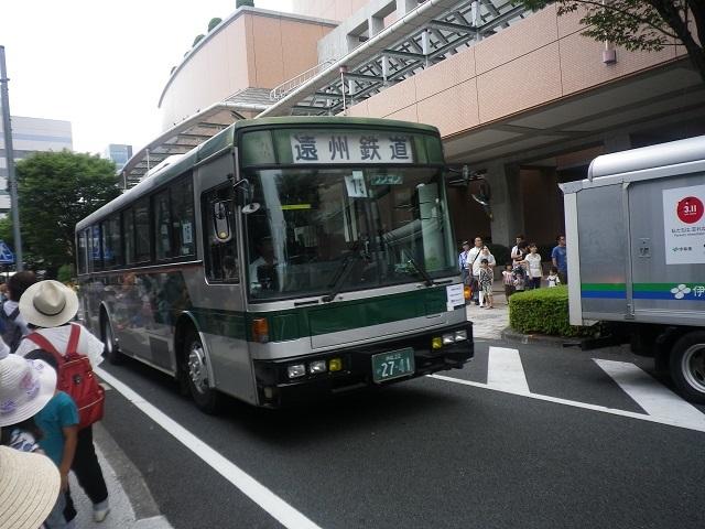 IMGP3767.jpg