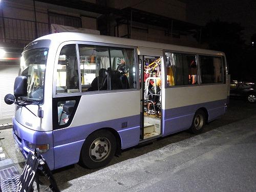 RIMG2545.jpg