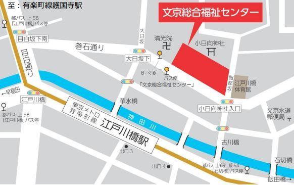 文京総合福祉センター地図