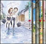 『からかい上手の高木さん 1~5巻』購入レビュー