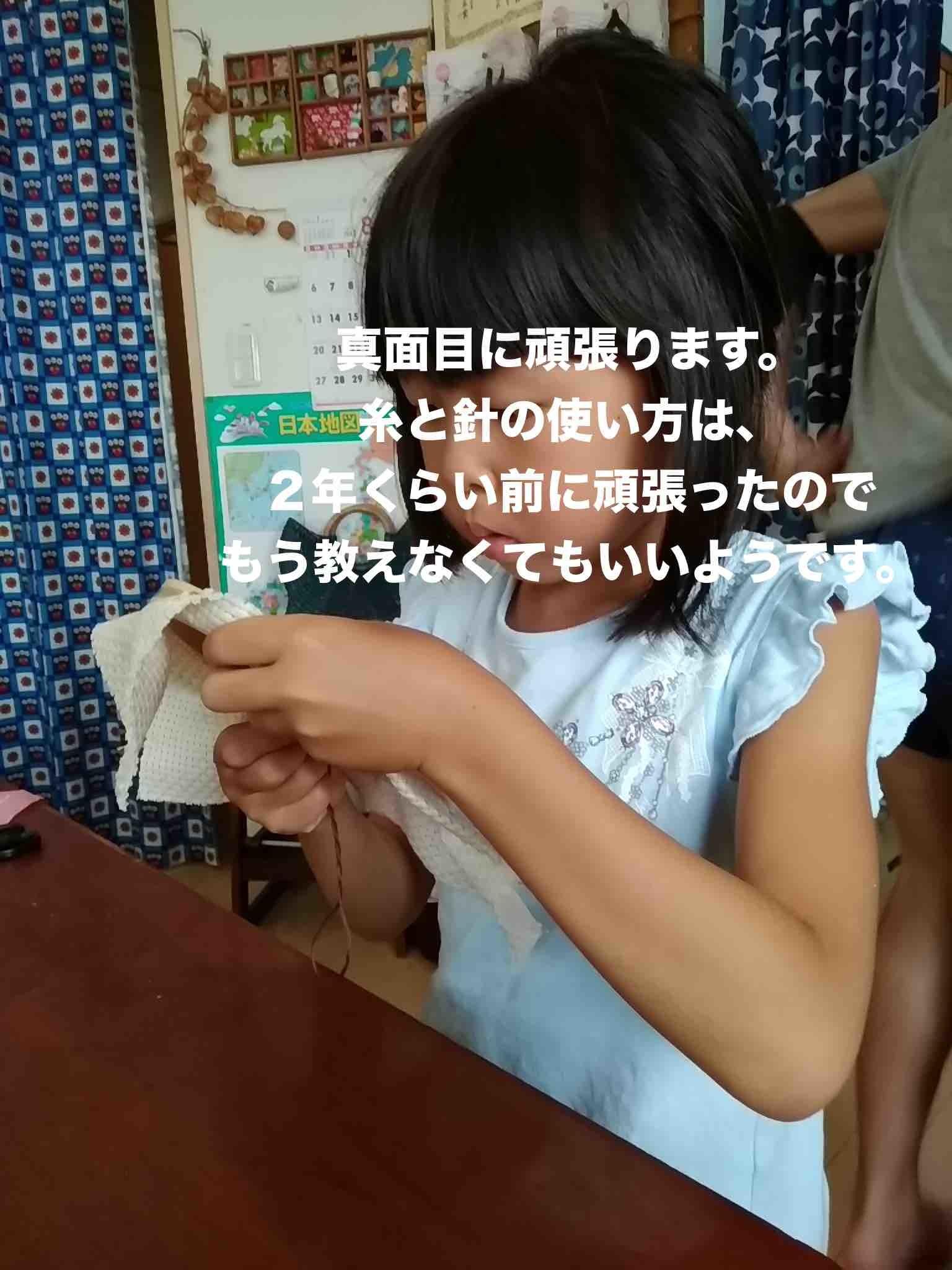 IMG_20170812_143716.jpg