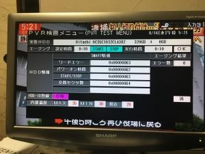 2017-09-01-03.jpg