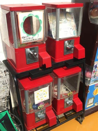 大阪雑貨店