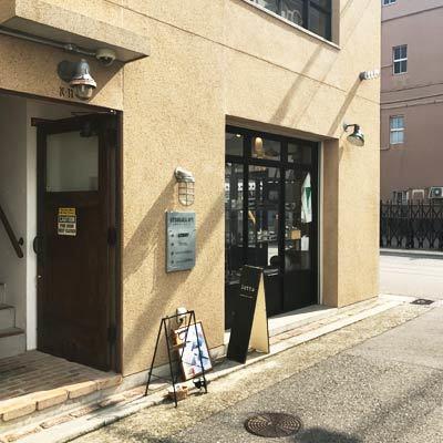 神戸散歩雑貨lotta