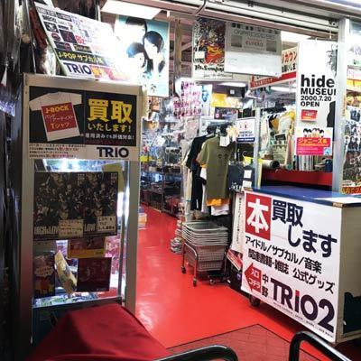 東京観光中野ブロードウェイ