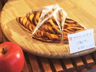 ケーキ学芸大学パティスリー・スリール
