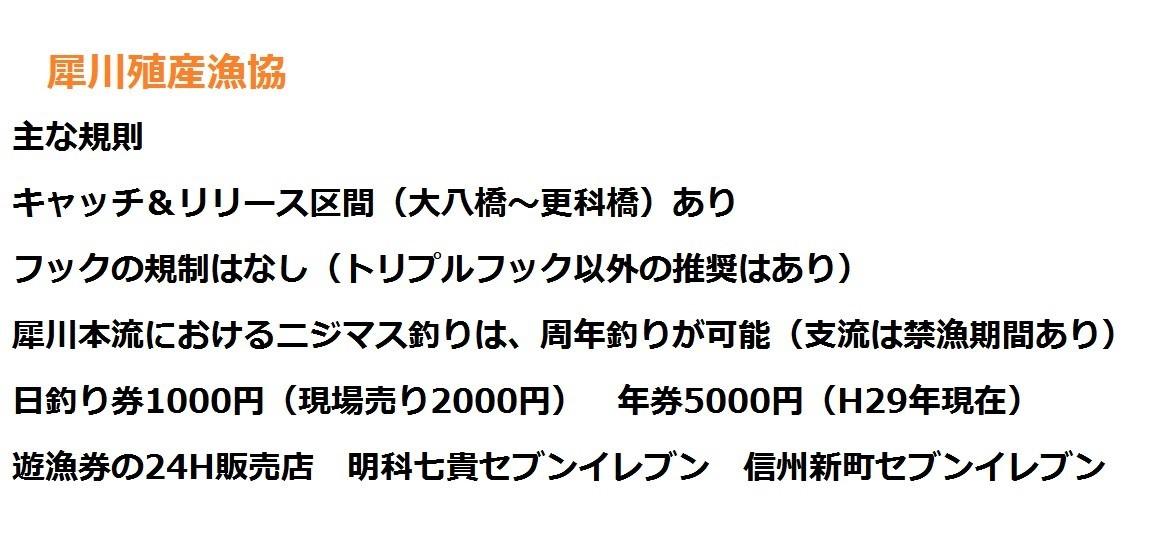 新規キャンバス22341 (2)
