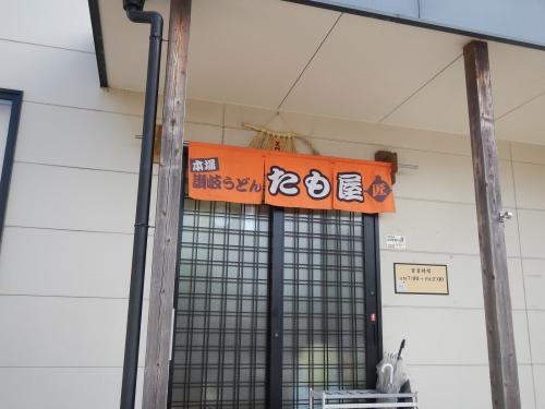 DSCN4657.jpg