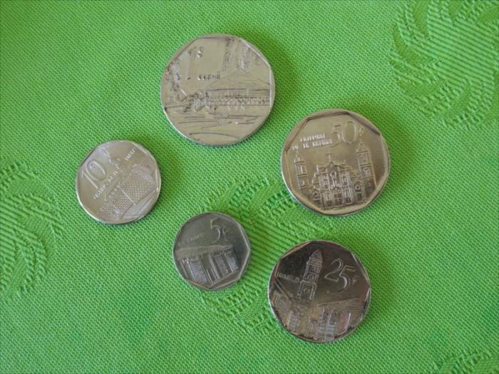 キューバのお金 (5)