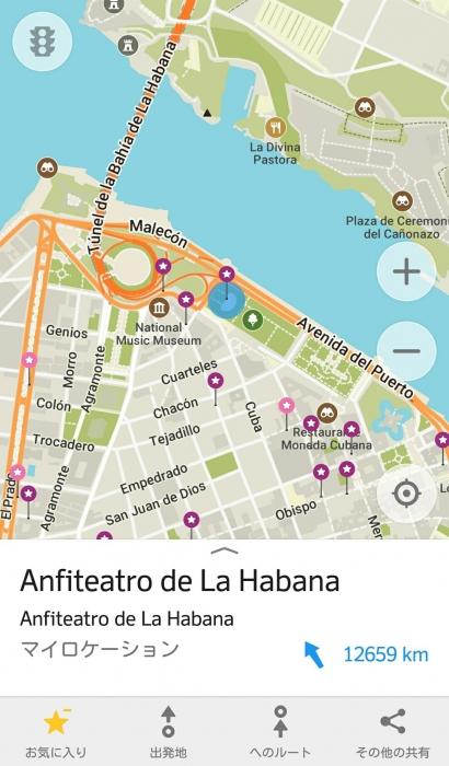 ハバナ劇場MAP
