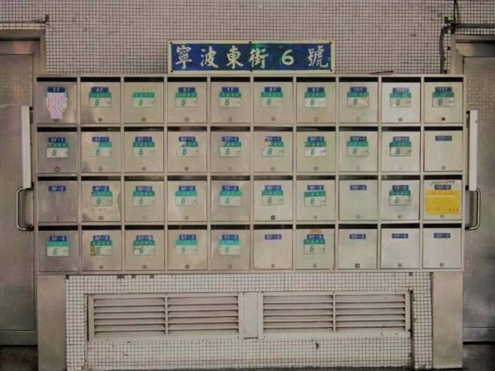 中正記念堂 (4)