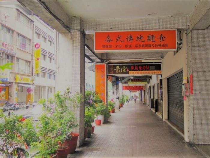中正記念堂 (2)