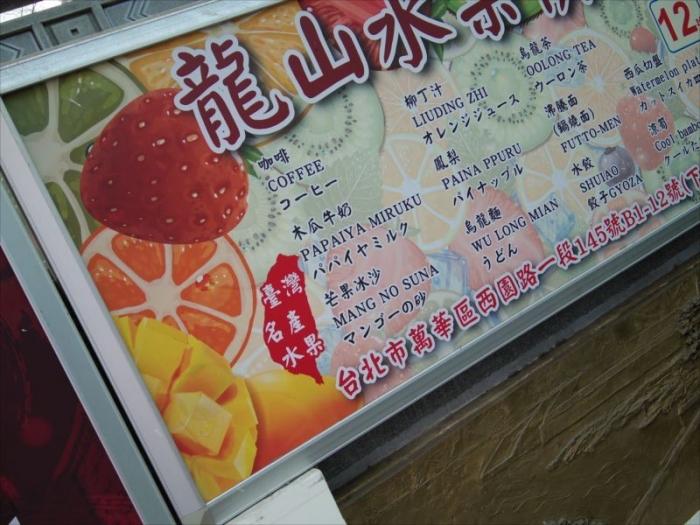 変な日本語 (2)