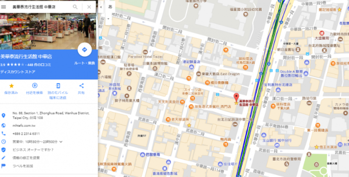 西門の薬局MAP