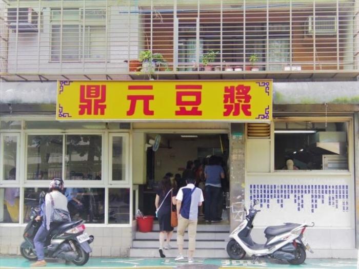 台湾朝ごはん (1)