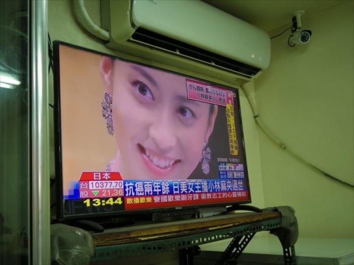 牛肉麺 (11)