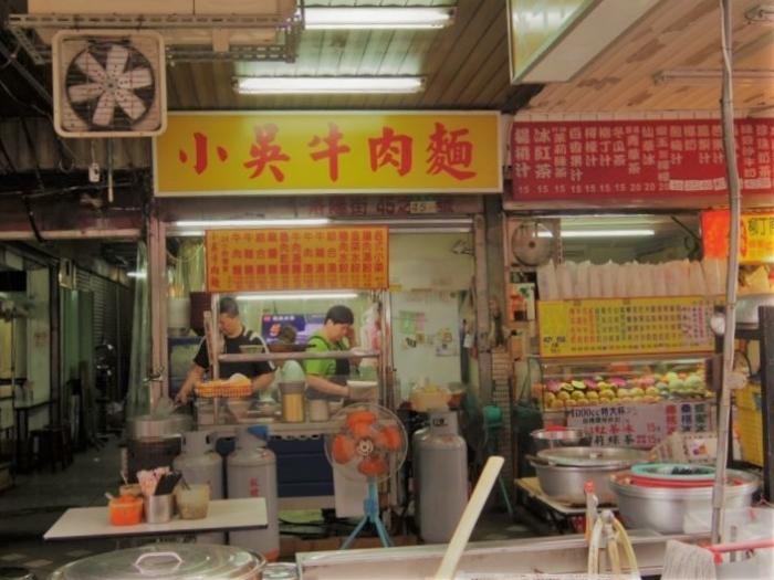 牛肉麺 (14)