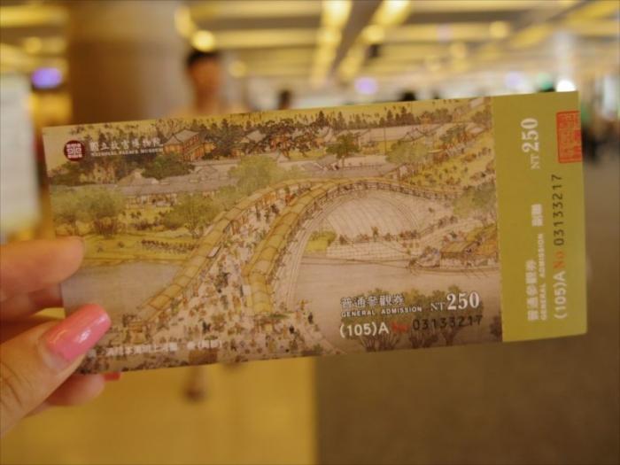 故宮博物館 (2)