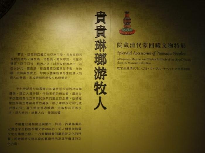 故宮博物館 (8)