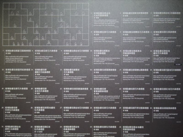 故宮博物館 (28)