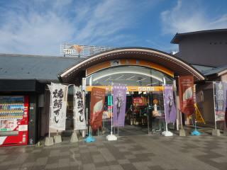 名神高速道路多賀SA上り線