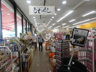 北陸自動車道北鯖江PA